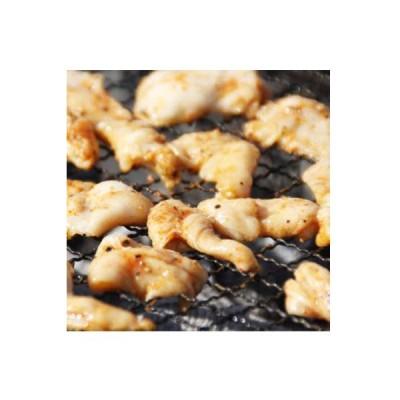 旭川市 ふるさと納税 【老舗の味!しのはら肉店】店主オリジナル特製味付き豚ホルモン(醤油味)300g 4袋入