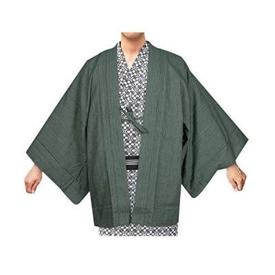 キョウエツ 旅館羽織 単品 メンズ (L, 緑)