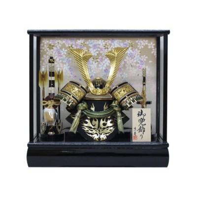 五月人形ケース 兜飾り10号中鍬角兜ケース飾りYN50320GKC (緑) しだれ桜  kabuto-49