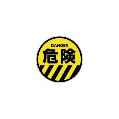 CAR-BOY/カーボーイ  カラープラポールサインキャッププレート 危険 CP48