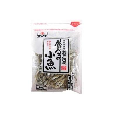 ヤマキ 瀬戸内産無添加食べる小魚 袋 40g まとめ買い(×20)