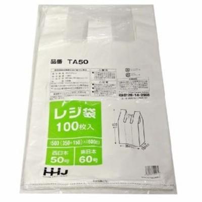 レジ袋 白 西日本50号/東日本60号(100枚入)[ゴミ袋]