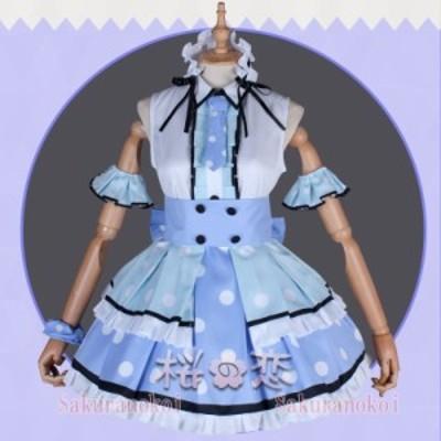 ラブライブ lovelive サンシャイン 津島善子 風 想いよひとつになれ 打歌服 風 コスプレ衣装 浦の星女学院風 コスチューム コミケy2066