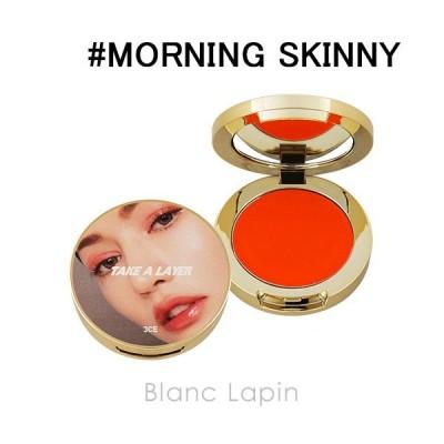 スリーコンセプトアイズ 3CE テイクアレイヤーマルチポット #MORNING SKINNY [398191]【メール便可】【クリアランスセール】