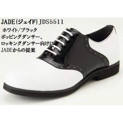 [ジェイド] JADE JD5511 JDS5511 ストリート ダンスシューズ ダンス 対応 シューズ メンズ レディス(ブラック×26.0cm)