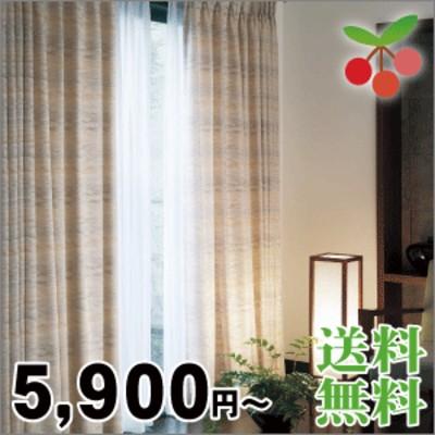 オーダーカーテン AZ-8270 和なごみ シンコール 日本製