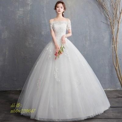 ボートネック 袖あり 花嫁 Aライン 着痩せ 白 結婚式ドレス ホワイトドレス 披露宴 二次会 体型カバー オフショルダー ウェディングドレス