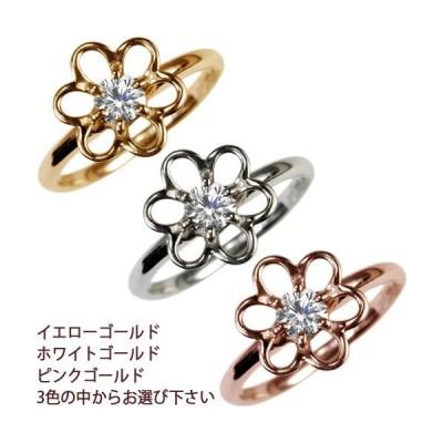 婚約指輪 ダイヤ 指輪 レディース 人気 エンゲージリング ダイヤモンド 誕生日プレゼント リング 10金 10K K10 ゴールド ピンキー 花 フラワー