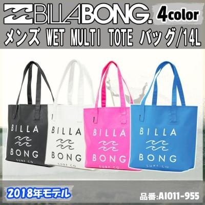 2018年 BILLABONG ビラボン メンズ ウェットトートバッグ 防水バッグ 14L 日本正規品 品番 AI011-955