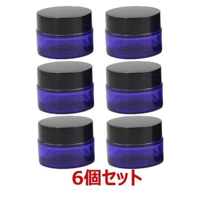 遮光瓶 クリーム容器 ガラス 耐熱クリーム容器 バーム 容器 コスメ容器 パープル 6個セット (20g)
