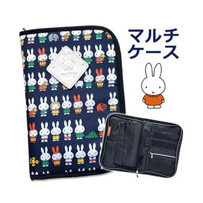 【miffy】ミッフィー★マルチケース★母子手帳ケース(K-8754)ネイビー..