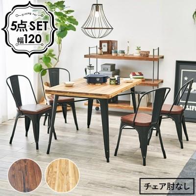 萩原 ダイニング5点セット シンプル コンパクト 4人 ファミリー カフェ風 おしゃれ 人気