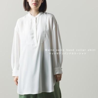 OMNES Supremo マットサテンバンドカラーシャツ  レディース カジュアル 長袖シャツ とろみシャツ サイドスリット きれいめ