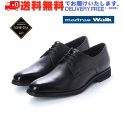 madras Walk マドラス外羽根 プレーントゥ ビジネス シューズ MW8022 防水 革靴 (nesh) (送料無料)