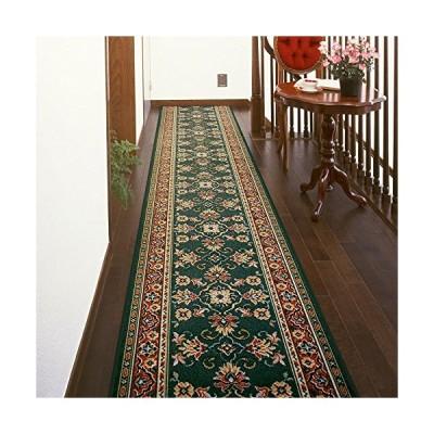 廊下敷きカーペット ベルギー製廊下用絨毯 (グリーン) 幅79cm×長さ540cm