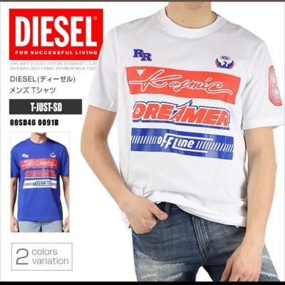 ディーゼル DIESEL Tシャツ メンズ 半袖 Tee 00SD46 0091B T-JUST-SD ビッグTシャツ DS41270SL メール便送料無料