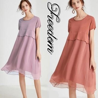大きいサイズ ドレス 結婚式 お呼ばれ 発表会 謝恩会 涼感ウエストフリル重ね風ドレスワンピース 2L 3L 4L 5L サイズ セール