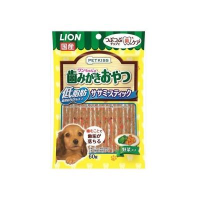 【お取り寄せ】LION/ワンちゃん歯みがきおやつ 低脂肪ササミスティック ヤサイイリ