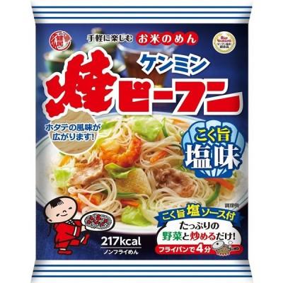 ケンミン 即席焼ビーフンこく旨塩味 70g まとめ買い(×10)