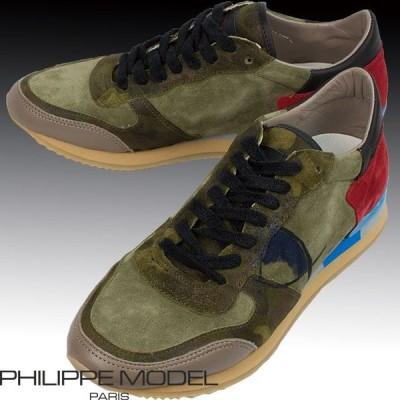 PHILIPPE MODEL フィリップ モデル メンズ スニーカー シューズ SPLU CL02 SPECIAL BASSA U - CL GREEN/CFLAGE/BLUE グリーン×カモフラ×ブルー