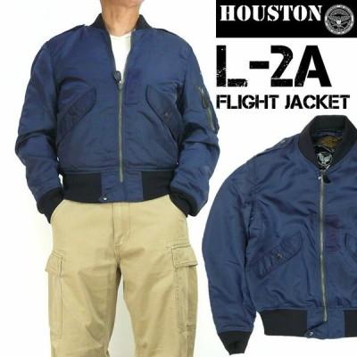 HOUSTON ヒューストン メンズ L-2A フライトジャケット US AIR FORCE ミリタリージャケット 日本製 送料無料 5L-2AX