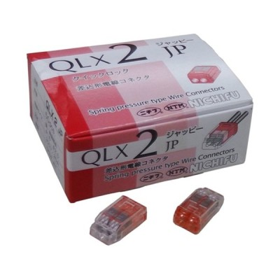 差込形電線コネクタ クイックロック クリアレッド QLX 2-JP-RCL コネクタ 50コ 1箱(50個入)