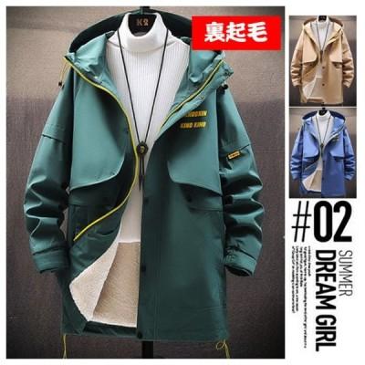 ジャケット メンズ 裏起毛 アウター コート ジャケット ミリタリージャケット フライトジャケット ロングコート ジャンパー 防風 大きいサイズ カジュアル