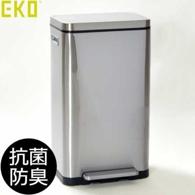 ゴミ箱 おしゃれ 45リットル対応 45l対応 30リットル キッチン用 大型 大容量 蓋付き ペダル式 正規販売店 EKO エックスキューブステップビン 30L