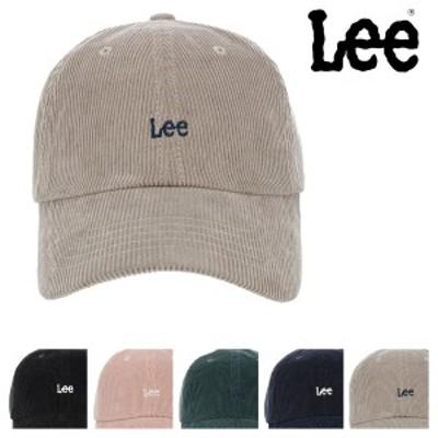 【レビューを書いてポイント+5%】Lee キャップ メンズ レディース 100176320 187176001  | リー 帽子 コーデュロイ カジュアル