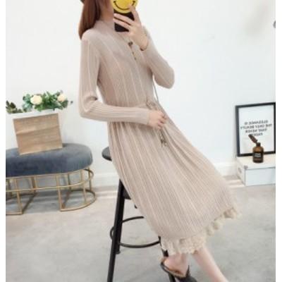 ニット ロング 長袖 裾レース ドレス ワンピース #0603