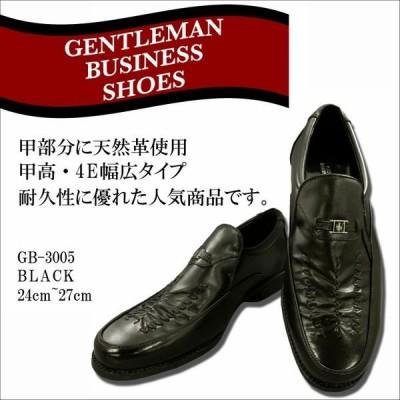 ビジネスシューズ メンズシューズ 紳士靴 メンズファッション 靴 定番アイテム GENTLEMAN BUSINESS SHOES ブラック アダルト層 父の日