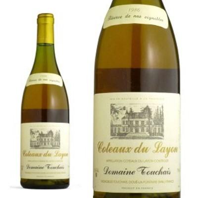 コトー デュ レイヨン レゼルヴ 1986年 ドメーヌ トゥーシェ 750ml (フランス ロワール 白ワイン)