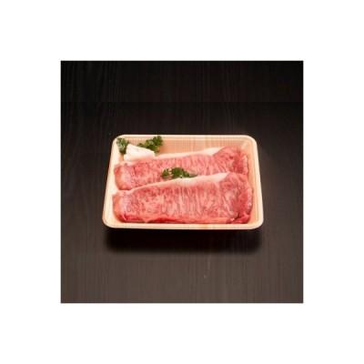佐伯市 ふるさと納税 豊後牛サーロインステーキ