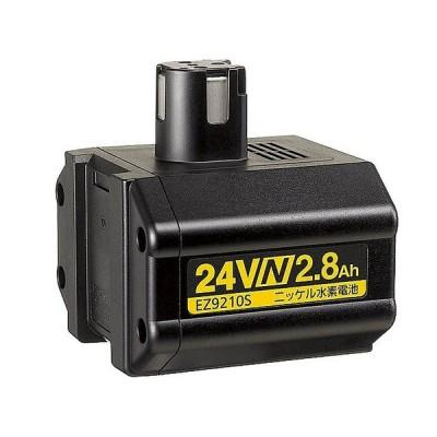パナソニック EZ9210S ニッケル水素電池パック Nタイプ・24V