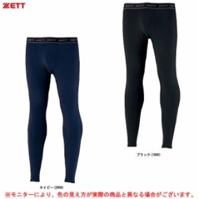 ZETT(ゼット)インナーロングタイツ(BP8620)スポーツ トレーニング 野球 ベースボール ウェア ボトムス タイツ 保温 メンズ