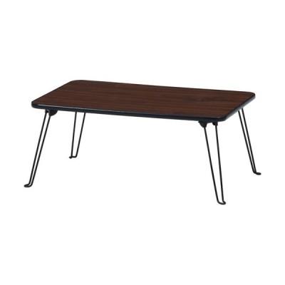 折りたたみリビングテーブル 幅75cm ブラウン×ブラック テーブル ローテーブル 机 省スペース シンプル 軽量 木目調 組立不要 完成品 b-14419 おしゃれ 安い