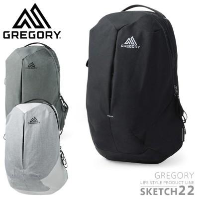 GREGORY グレゴリー SKETCH 22 スケッチ22 バッグパック メンズ バッグ リュックサック デイパック バッグ アウトドア ブランド【T】