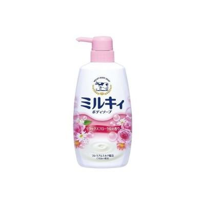 【ご奉仕品】ミルキィボディソープ リラックスフローラルの香り ポンプ付(550mL)/ 牛乳石鹸