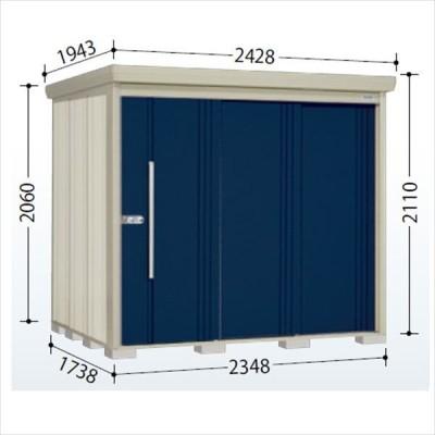 物置 屋外 おしゃれ タクボ物置 ND/ストックマン ND-Z2317 一般型 結露減少屋根 『追加金額で工事可能』 ディープブルー