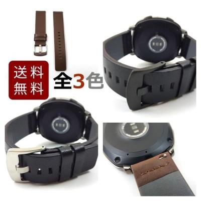 腕時計バンド 20mm 交換ストラップ レザー 本革 クイックリリース 全3色 DM便送料無料