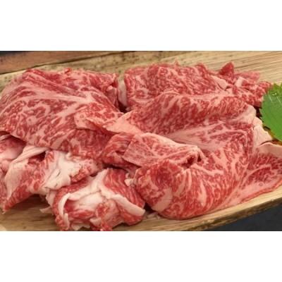 37-8 【冷凍・数量限定品!】神戸ビーフ牝(ロース小間切れ、1kg)<川岸牧場>