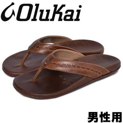 オルカイ メンズ サンダル HONOLI'I OLUKAI 01-13960340