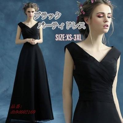 パーティドレス 着痩せ ロングドレス 結婚式 ドレス ブラック ワンピース