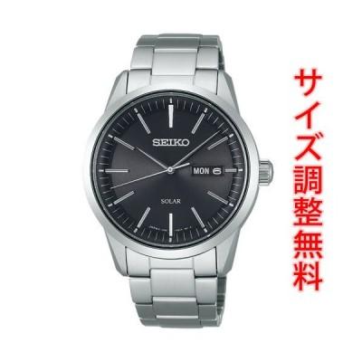 セイコー スピリット スマート ソーラー 腕時計 メンズ SBPX063 正規品