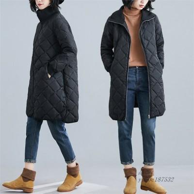 レディース 中綿コート キルティングコート 綿入れ 軽量 オーバーコート 女子アウター ジップアップ ロング
