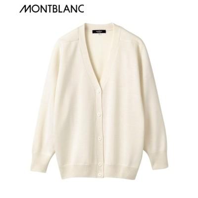 MONTBLANC カーディガン(長袖)(女性用) ナースウェア・白衣・介護ウェア