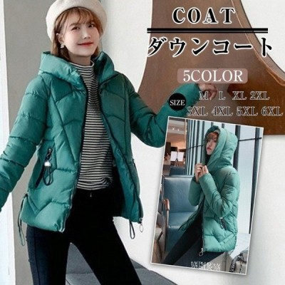 中綿コート ダウンジャケット 秋冬 トップス 秋冬 無地 チョッキ 中棉アウター レディース ファッション レディース 中綿ジャケット 暖かい 大きい