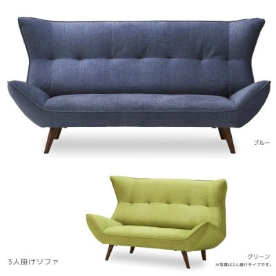 ソファ ソファー 3人掛け シンプル 北欧 おしゃれ 幅180 グリーン ブルー ハイバックソファ 三人掛けソファ 3P