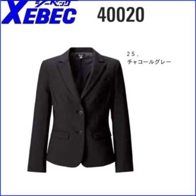 レディースジャケット ジーベック XEBEC 40020 5〜19号 (社名ネーム一か所無料)