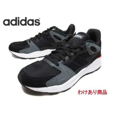 わけあり商品 アディダス adidas ADICHAOS ランニングスタイル スニーカー メンズ 靴